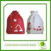 Brigt color non woven gift bag,pp non woven gifts bag,non woven fabric gift bag