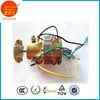 Electric stick mixer motor 8815 600W