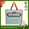 reusable pp non woven lamination tote bag