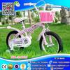 cheap china import toys Kids bikes girls toys