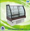 Microcomputer temperature control desert cooler for supermarket display