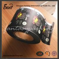 Laminating printing food flexible packaging plastic roll film