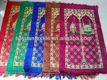 beautiful design of cheap muslim prayer mat