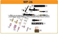 Carbon arc welding torch/argon arc welding gun /cutting gun