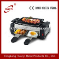 Smokeless And Easy Heating BBQ Grill With Smoke Extractor