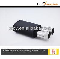 Auto carbon fiber muffler