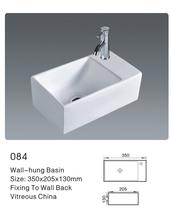 square small size hand wash basin