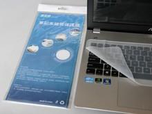 silicone keyboard protector glow in the dark
