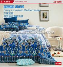 Bedding set bedsheet 2014New product reactive printing design king queen size modern duvet cover set Golden Selection Satin