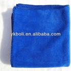 Microfiber towels car wash made in China