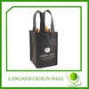 Rational construction non woven 4 bottle wine tote bag