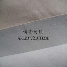 Wholesale supply super soft short plush high quality compound short plush cloth