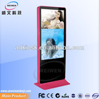 wonderful! 42 inch open sex video floor standing LCD high definition wifi advertising player