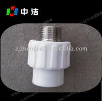 Male thread brass insert PPR pipe fittings