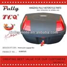 2014 New design Motorcycle Luggage Box(