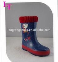 fashion colorful safety rain boots