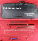 GOSO LOCKSMITH CIVIL USE TOOLS--2-66 Korean car opening kit set