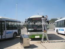 Mobile Diesel Oil Two Guns Strong Pressure Steamer