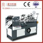 Fully automatic envelope tongue tape gluing machine TZ-230B