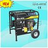 2KVA diesel generator set portable diesel generator spare parts(DG2500E)