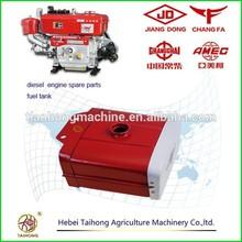 diesel parts fuel tank