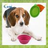 New Folding Dog Bowl Silicone Pudding Bowl Design