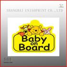 Hot sell Vinyl Sticker/baby on board car warning sign