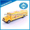 دعونا الذهاب إلى المدرسة! سيارة لعبة أطفال أصفر حافلة المدرسة لعبة مع الضوء والموسيقى