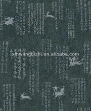 Aria IV 96-7042 PVC vinyl wallpapers