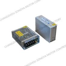 Hot Sales! Jiangsu 35W Dual Output Switching Power Supply