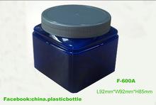 600ml square PET plastic bottle manufacturers,food grade blue jar with lid,food grade PET jar