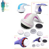 2014 New product handheld Pushing fat massager infrared magnetic fat burning massager