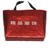 Promotional Non Woven tote bag supplier