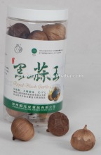 Solo Black Garlic Enhancing Immunity and Curing of Diabetes 250g/bottle