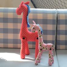 zakka grocery plush toy doll cartoon doll doll joints joint Maputo horse E0418