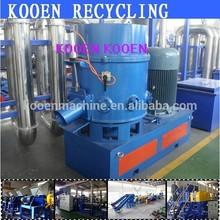 New condition agglomerator machine for pe pp plastic film pet nylon