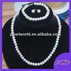 FR378 pearl set designs