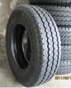 light truck tyres 185R14C 195R15C 195R14C