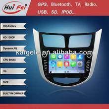 HuiFei Car GPS DVD MTK-A9 Platform turkish language car video 7 Inch 1080P HD multimedia with Support 3G WIFI