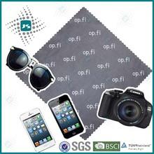 Multi use custom print microfiber glasses cleaning cloth