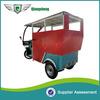 Three Wheeler Motorcycle Scooter India Bajaj Auto Rickshaw For Sale
