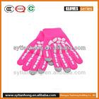 100% acrylic knitted jacquard led magic gloves