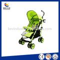 طوي عربة للطفل