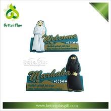 Custom made promotional soft pvc fridge magnet
