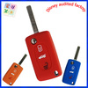 Nice design custom cheap for peugeot silicone car key protective cover