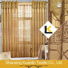 2014 New design elegant living room curtain