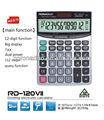 التكنولوجيا العالية آلة حاسبة على الانترنت مجانا rd-120vii 12-- أرقام الحاسبة الالكترونية! آلة حاسبة كبيرة