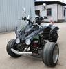 new cheap 250cc/200cc quad bike