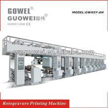 (GWASY-1200AH)Rotogravure Printing Machine for OPP,PE,PVC stretch film