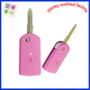 For M2 M3 new mazda fashion silicone car key case